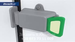 видео Промышленные двери: особенности конструкции