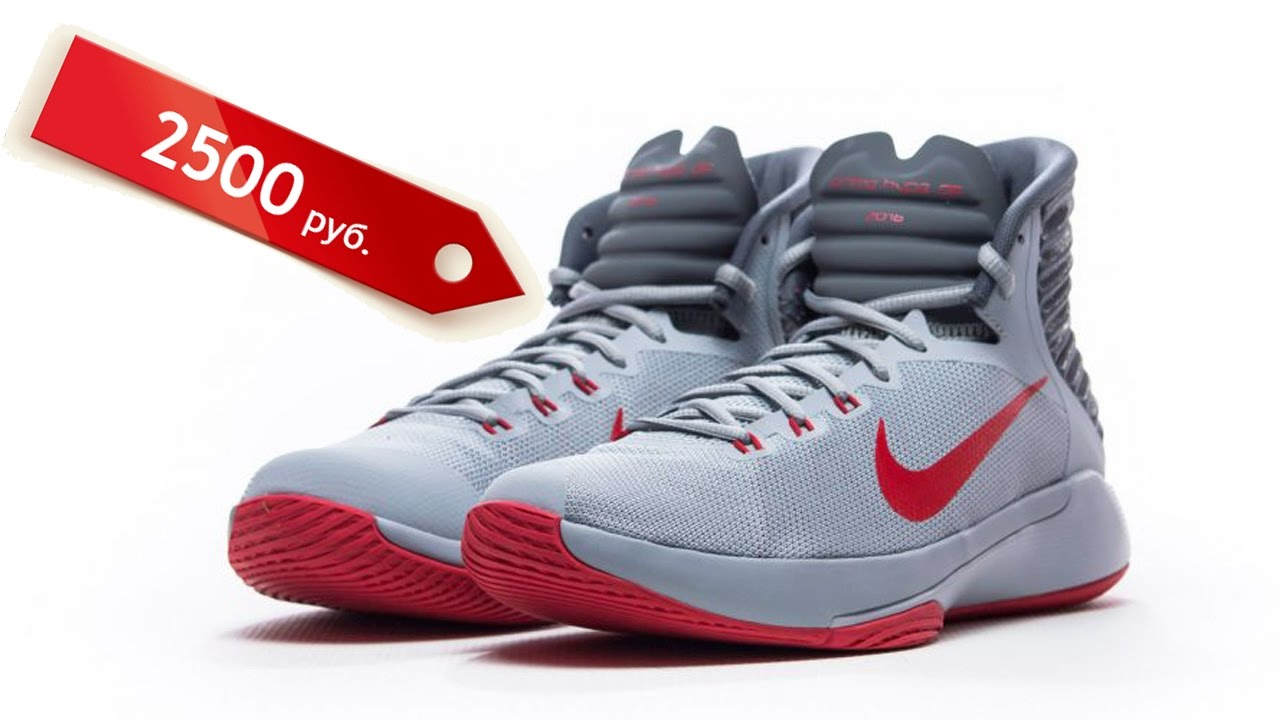 32d215069e18 Видеообзор Nike Prime Hype DF 2016 от  SNKRRVWS - YouTube