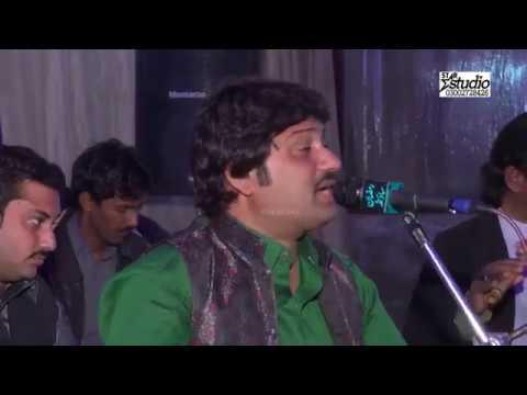 Sada Sargodha Kon Honda By Shrafat Ali Khan Baloch New Song 2018