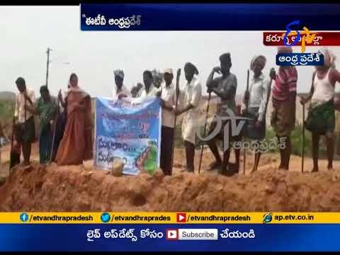 Sujalam Suphalam | for Water Conservation | at Nandyal