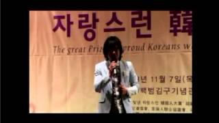 축하공연 영원한 사람 김용국 가수