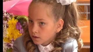 День знаний в школе №10
