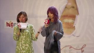 【楊丞琳Rainie Yang】演唱:「單」(歌詞版)@台中中友百貨年輪說簽唱會