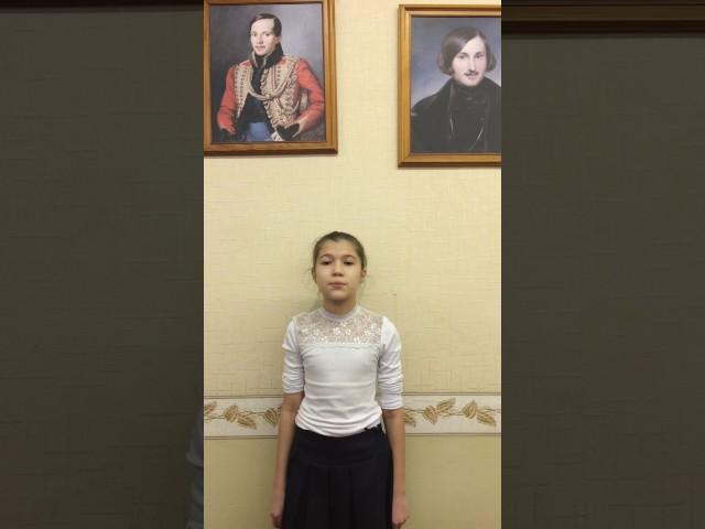 Изображение предпросмотра прочтения – СофьяБадретдинова читает произведение «Бородино» М.Ю.Лермонтова