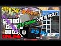 진격의 거인 2 스위치 - #2 온라인 4인 코옵 플레이 - YouTube