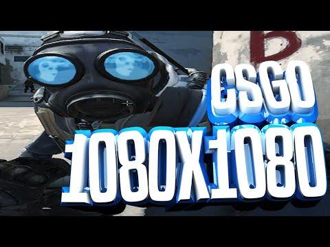 1080x1080 КСГО   + как поставить 1080x1080