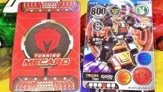 터닝메카드 tcg 테이밍 카드 게임 메카드 짝퉁 문방구 장난감 제품 구입 리뷰