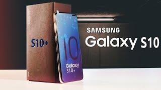 Samsung Galaxy S10 - ОФИЦИАЛЬНО!! Презентация нового Гэлэкси С10: ЗВЕРЬ ИДЁТ К НАМ!!!