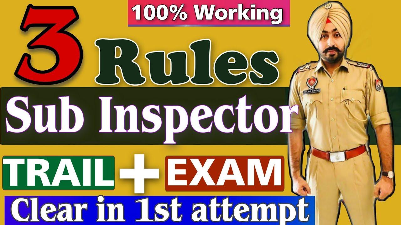 Punjab Police Sub Inspector Recruitment 2020| Punjab Police Sub Inspector Bharti 2020| 3 Rule