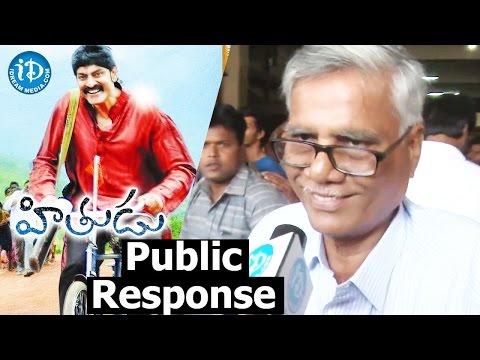 Hithudu Telugu Movie  Public Review / Response - Jagapati Babu || Meera Nandan