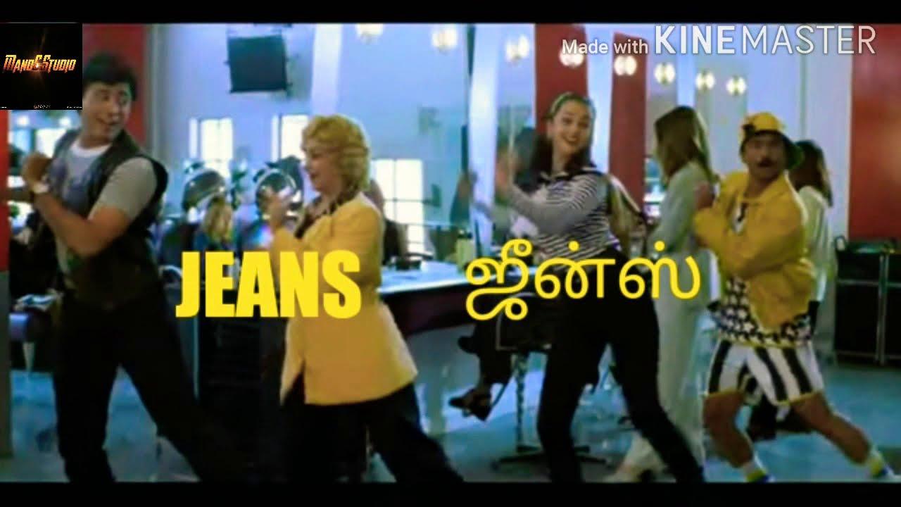 Varayo Thozhi Song / Jeans / A. R. Rahman / Prasanth ...