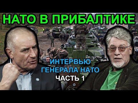 Эстония ждет войны