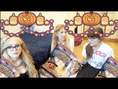 Assaggi dal Giappone in GIAPPONE - Curiosità, Halloween & altro