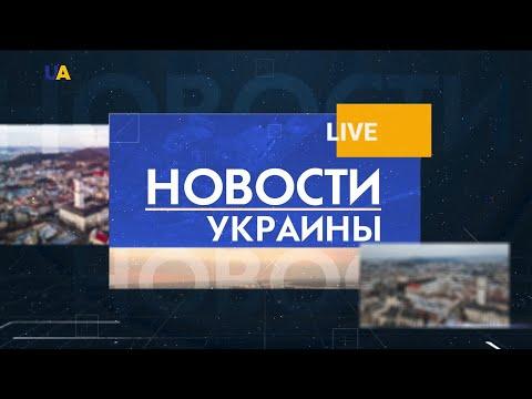 РФ ищет воду для Крыма | День 14.04.21