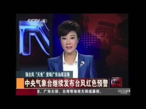 China TV news and weather report September 23 2013