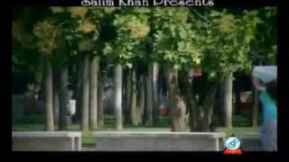 Prem Jano Ek - Rina Ahmed