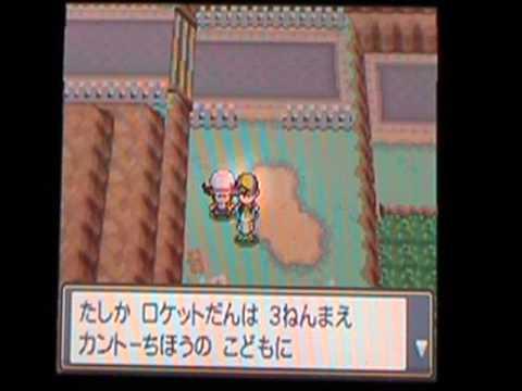 Pokemon Heart Gold/Soul Silver Giovanni & Celebi Event! (WITH SCRIPT!)