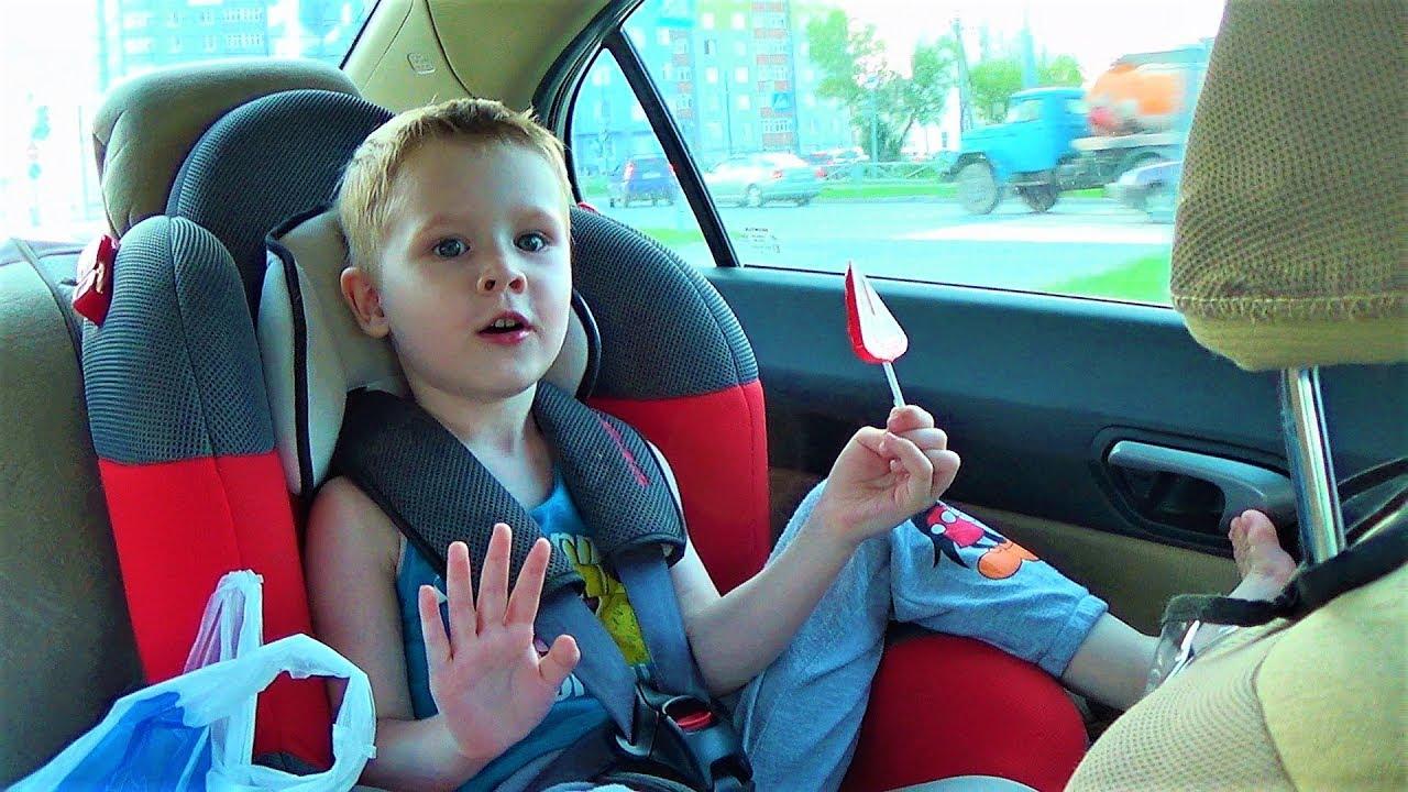 детский влог едем на машине в гости Макс открывает сюрприз и гладим кошек