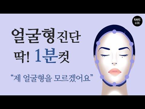 걸스데이 유라
