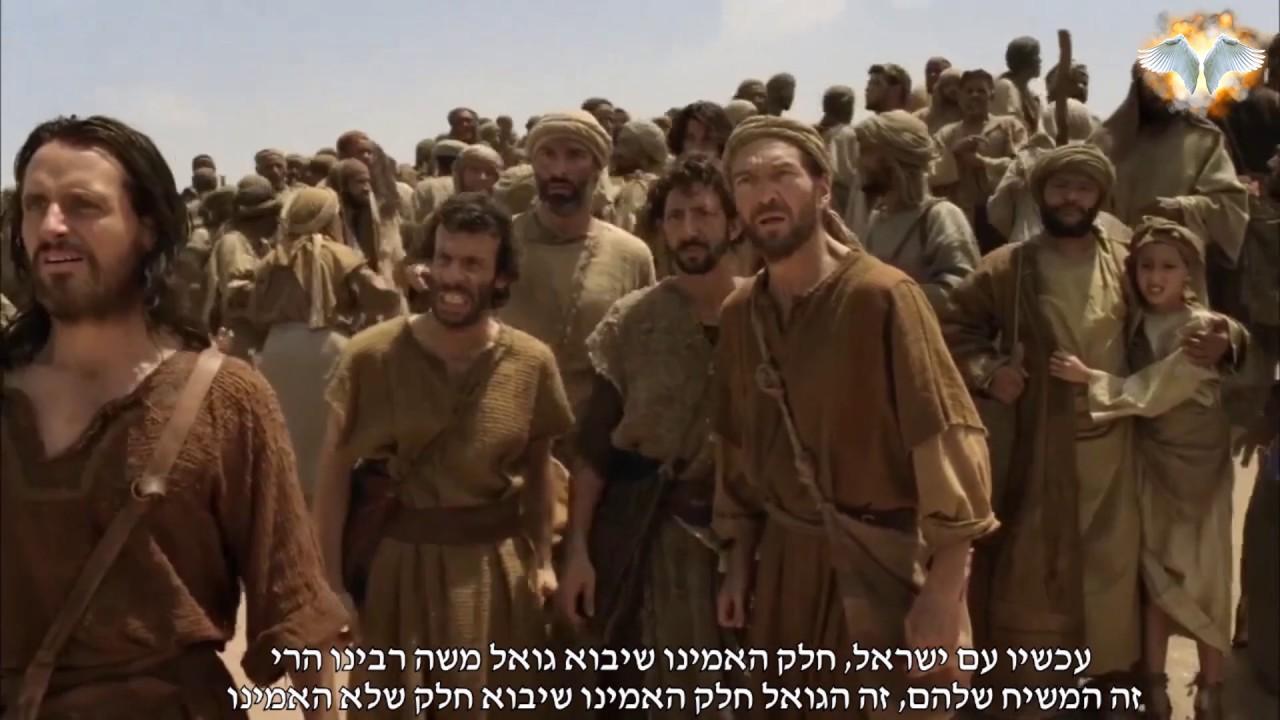 הסוף - מסר נדיר על גוג ומגוג וביאת המשיח מהגה
