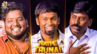 RJ Vignesh Trolls Sundar C & Hip Hop Adhi On Stage | Natpe Thunai Trailer Launch | Eruma Saani Vijay