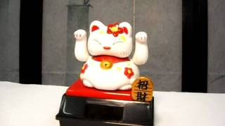 Japanese Oriental Lucky Waving Hand Solar Power Powered Money Cat Feng Shui