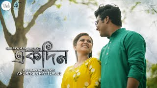 Ekdin | Niharika Nath | ft. Anurag Chatterjee | Official Music Video | New Bengali Song