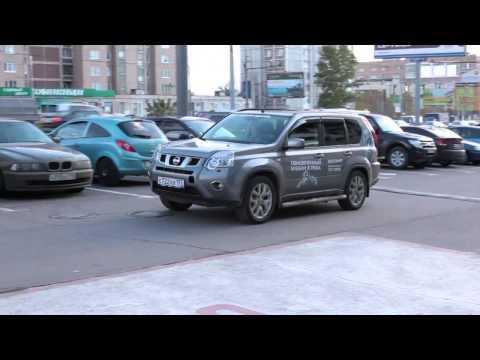 DR Avtomir Nissan.mp4