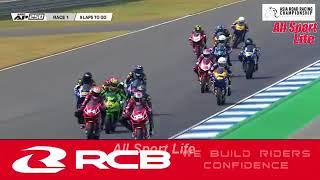 Video Full Race ARRC 2018 AP250 Buriram Thailand Race 1 download MP3, 3GP, MP4, WEBM, AVI, FLV September 2018