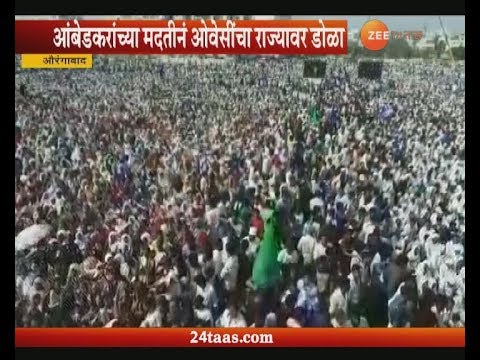 Aurangabad Ground Report On MIM And Bharip Alliances Crowd At 02nd Oct Sabha