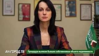 видео Образец доверенности на продажу земельного участка