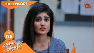 Kannana Kanne - Ep 176 | 07 June 2021 | Sun TV Serial | Tamil Serial