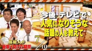 伊原六花 目隠しダンスを紹介 伊原六花 検索動画 25
