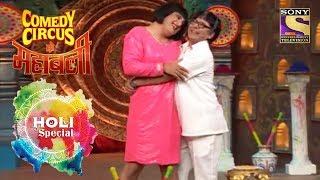 Holi Special   Krushna & Sudesh Shower Love This Holi   Comedy Circus Ke Mahabali