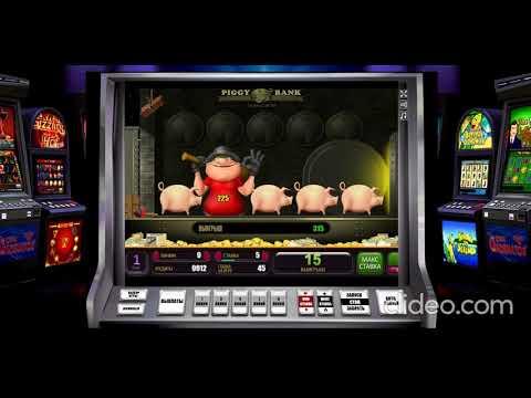 Игровые автоматы piggy bank свиньи игровые автоматы скачать бесплатно на русском языке