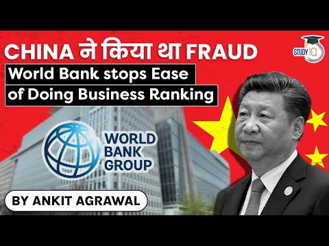 World Bank suspends Ease of Doing Business report - How China manipulated its data? | Economy UPSC