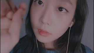 Tweezing Your Eyebrows ASMR (Personal Attention) 핀셋+눈썹가위로 눈썹 다듬기ASMR(+핸드 무브먼트)