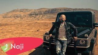 Naji Osta - Heik [Official Music Video] (2015) / ناجي اسطا - هيك