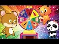 Gummy Bear and Animals playing spinning wheel game | Nursery Rhymes & Cartoons For Kids