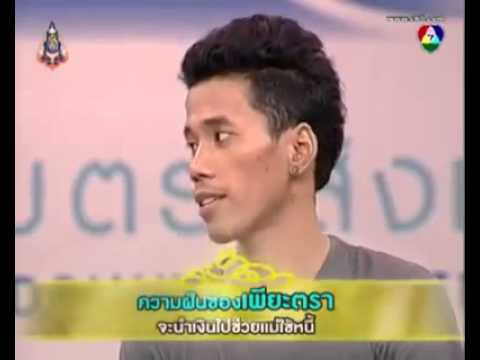 Khmer Labor sing thailand to compete in he career