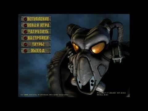 Смотреть прохождение игры Fallout 2. Серия 12 - Дыра.