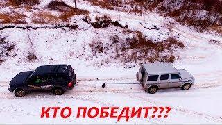 Разорвали чирка. Lexus против Гелика. Опасный offroad.