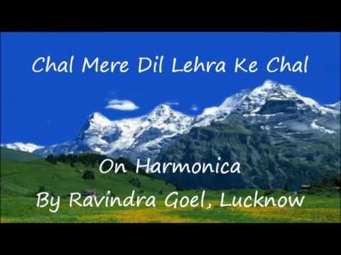 Chal Mere Dil Lehra Ke Chal On Harmonica By Ravindra Goel, Lucknow