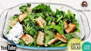 Caesar Salad With Tzatziki Sauce  // Homemade Salad Recipe -- Tzatiki Sauce // BY PREETI SEHDEV