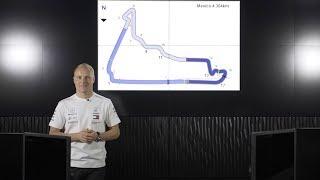 Mexico F1 Circuit Guide with Valtteri Bottas & PETRONAS
