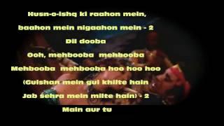 mehbooba mehbooba-sholay- karaoke by yakub-.