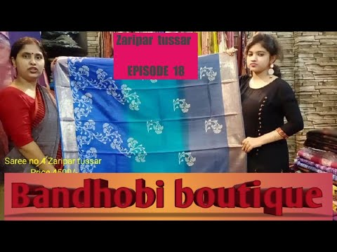 #bandhobi-#boutique-#khadi-cotton-beautiful-pocket-friendly-khadi-cotton-&-zaripar-tussar