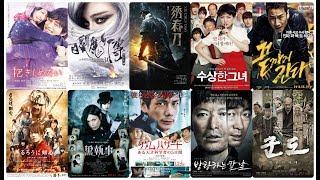 Mutlaka İzlenmesi Gereken Güney Kore Filmleri Top 10 #58
