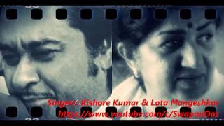 Lata Mangeshkar | Kishore Kumar | SD Burman | Jeevan Ki Bagia | Tere Mere Sapne (1971) | Vinyl Rip