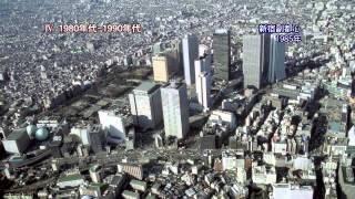東京都の環境行政の歴史 2/3